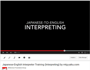 Interpreting Video Link