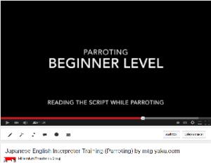 Parroting Video Link